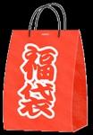 fukubukuro02 003 - 福袋2016予約・販売状況まとめ
